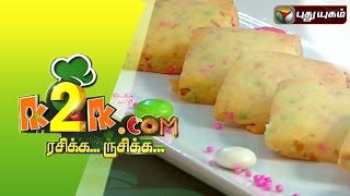 K2K.com Rasikka Rusikka 07-10-2015 Funfetty Cookies & Cola Chicken cooking video in tamil 7.10.15 | Puthuyugam TV shows 7th October 2015