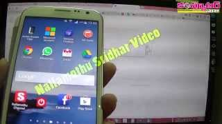 How to Access Your PC Remotely From Android Phone?