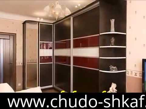 мебель гардероб на заказ по вашим размерам