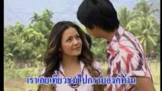 Thai song 2