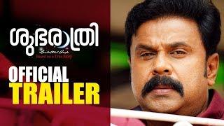 Shubarathri | Official Trailer | Dileep | Anu Sithara | Vyasan K P