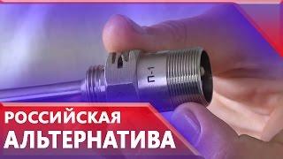 В Омске разработали датчик для «Арматы» взамен украинского