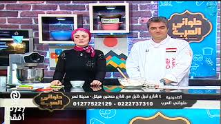 برنامج حلواني العرب  الشيف قدري و الشيف رانيا حلقة 18 ابريل