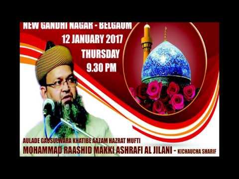 Jalsae Faizaane Gausulwara - Hazrat Rashid Makki Ashrafi - Belgaum
