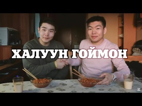 Spiciest Ramen + 2x | Video #1