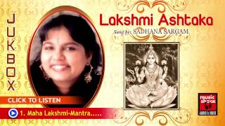Hindu Devotional Songs Malayalam | Lakshmi Ashtaka | Mahalakshmi Ashtakam Sadhana Sargam