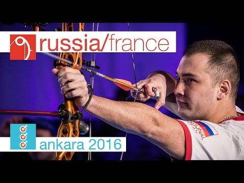 Russia v France – Compound Men's Team Bronze Final | Ankara 2016