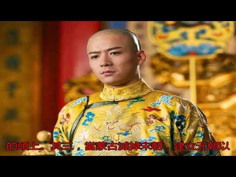 三藩勢力遍及大半個中國,又有漢人支持,為何康熙敢堅決撤藩_吳三桂