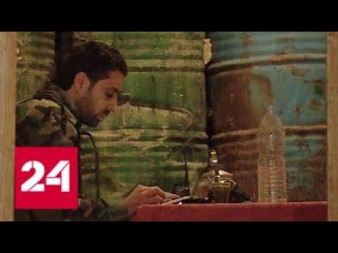 Сирия: молодые террористы сдаются властям - Россия 24