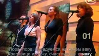 Александр Ревва и Гарик Харламов -   Песня мушкетеров