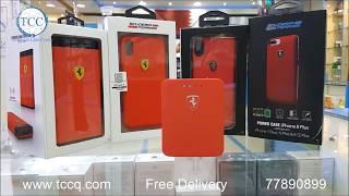Scuderia Ferrari Portable Battery Charger