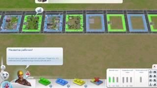 "SimCity- Строим "" Азаска Сити """