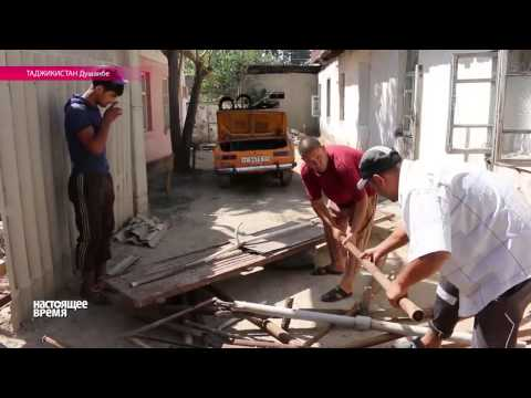 видео: Таджикские цыгане