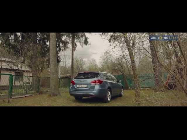 Тест-драйв Chevrolet Cruze SW
