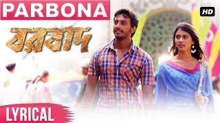 Parbona Lyrical Video   Borbaad   Bonny   Rittika   Arijit Singh   Prashmita   Raj   Arindom