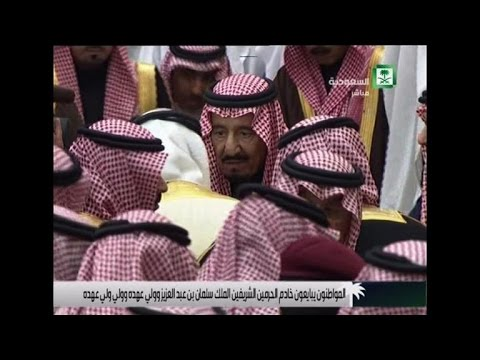 Saudi citizens pledge allegiance to their new king