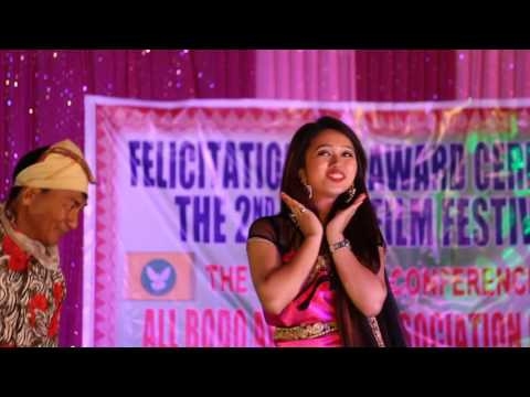 Mendela & Lipika's Dance Performance in All Bodo Cine Artists'Association 2017