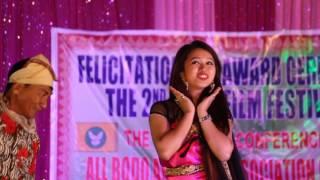 Mendela & Lipika's Dance Performance in All Bodo Cine Artists'Association 2017