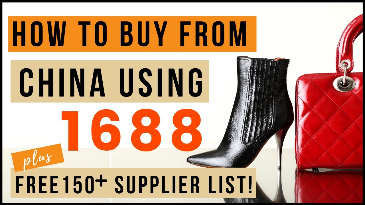 Download How to Buy From China Using 1688 | How to Use 1688 in English |1688 China Wholesale Clothing Vendors
