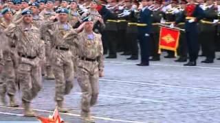 45 гвардейский разведовательно-десантный полк