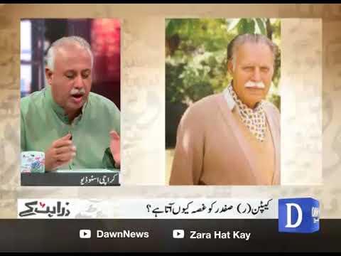 "Zara Hat Kay - 10 October, 2017 ""Capt. Safdar speech, Ahmadis minorities"""