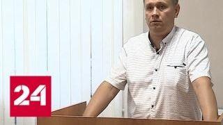 Смотреть видео Замглавы Следственного управления МВД по Омской области осудили за браконьерство - Россия 24 онлайн