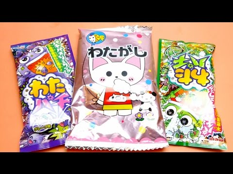 Japanese Cotton Candy Meiji Watapachi Grape & Melon Flavor 🇯🇵