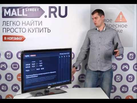 видео: Как выбрать телевизор