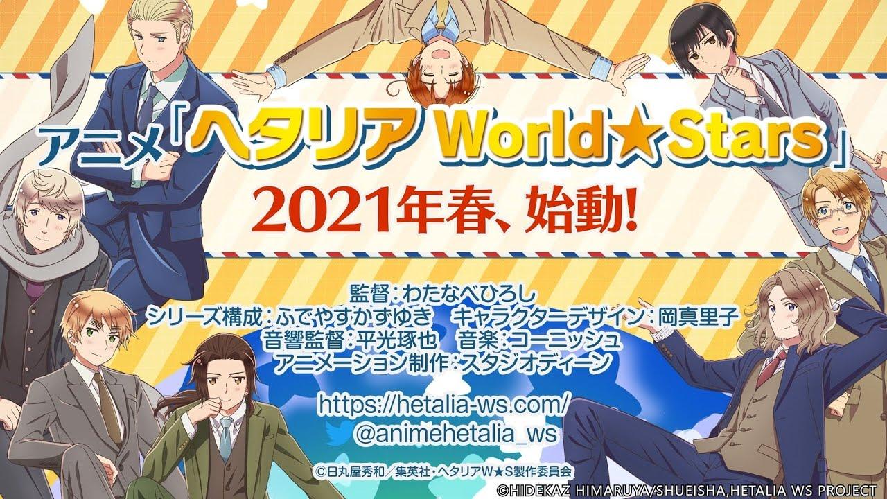 【義呆利World★Stars】PV2 (2021 四月新番) Muse木棉花-封面
