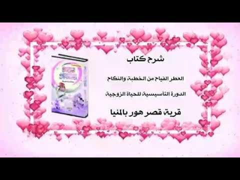 كتاب خذ التقاعد وابدأ الحياة pdf
