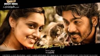 Download Kozhi Koovuthu Song - Ellorum Otha Saanu  2012 HD MP3 song and Music Video