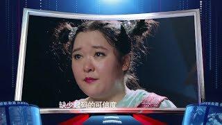 一周快评:《跳舞吧!大象》敢于追梦 《隧道尽头》人性拷问【中国电影报道 | 20190727】