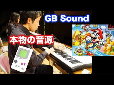 スーパーマリオランドメドレー Super Mario Land Medley / GB BAND 3rd Live 2019