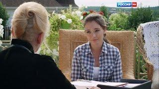 Ольга Павловец в седьмой серии мини-сериала