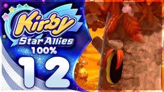 YGGY WOODS?! Kirby Star Allies - 100% Walkthrough: Far-Flung Starlight Heroes | Part 12!