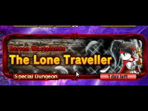 Brave Frontier: Tutorial: The Lonely Traveler