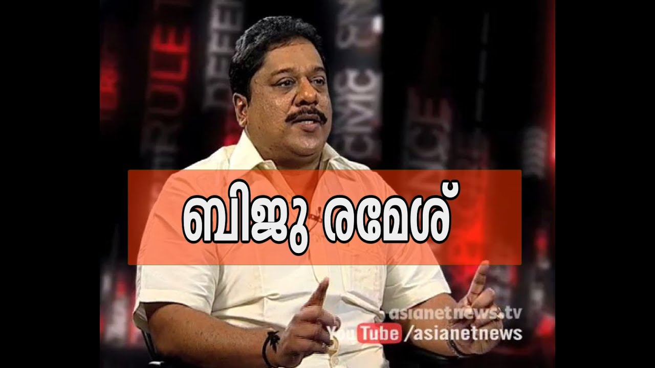 Point Blank - Interview with Biju Ramesh   | Point Blank 18th May 2015