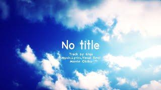 """""""No title -"""" iTunes https://itunes.apple.com/jp/album//id1090290698..."""