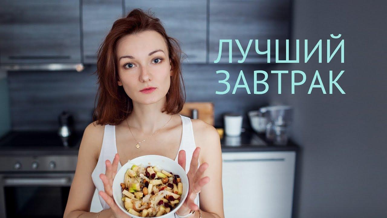Полезный салатик на завтрак