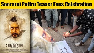 Soorarai Pottru  Teaser Reaction |  Teaser Celebration | Suriya | GK Cinemas | Sakthi Film Factory