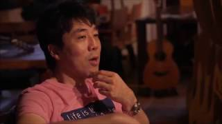 introduction of 30th anniversary「making of Trio」 木の温もりに囲ま...