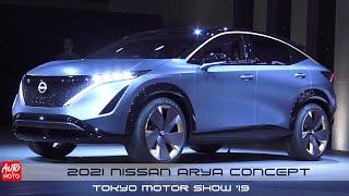 2021 Nissan Arya Concept - Turnaround - Tokyo Motor Show 2019