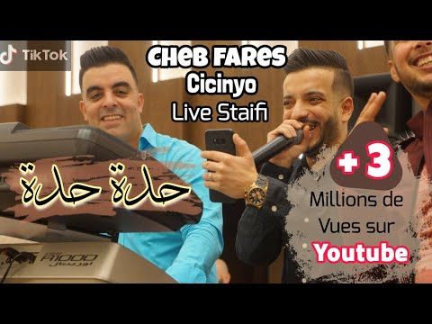 Download Cheb Fares avec Cicinyo { Men Bakri wana Wahdi } live Staifi 2020 by Yugo_ikichi
