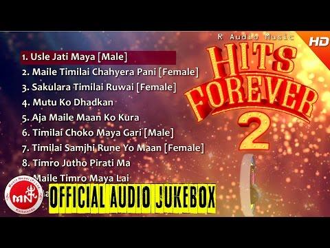 Nepali Hits Forever Vol - 2 | Audio JukeBox