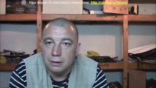 Gambar cover Про кружок электрика и почему я не мастер ПО.