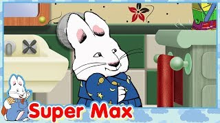 Super Max: Max, Max i Away | Max i Ruby