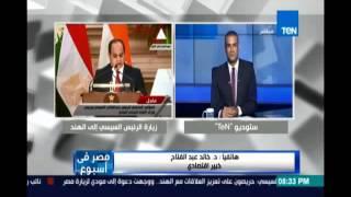الخبير الإقتصادي د.خالد عبد الفتاح :لن تجدي توقيع إتفاقيات جديدة مع دول في ظل فشل الحكومة إقتصاديا