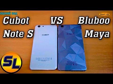 Cubot Note S VS Bluboo Maya сравнительный обзор.