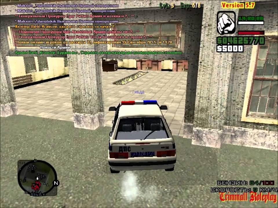 Скачать Игру Гта Криминальная Россия Полиция Дпс Через Торрент - фото 7