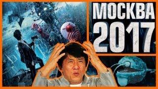 [BadComedian] - Москва 2017 (Самый бредовый фильм в мире)